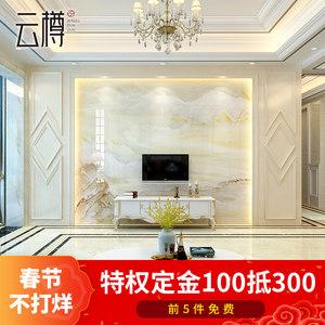 云樽 瓷砖电视背景墙 客厅微晶石电视墙造型影视墙装饰边框