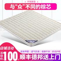 椰棕床垫棕垫棕榈硬棕1.8m1.5米1.2m经济型儿童榻榻米折叠3e床垫