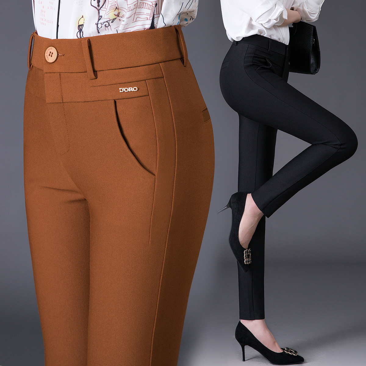 四面弹女裤