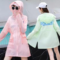 防晒衣夏季女装外套女 韩版百搭轻薄大码中长款防晒服沙滩空调衫