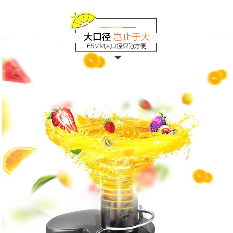 苏泊尔榨汁机家用渣汁分离全自动果蔬多功能炸果汁机迷你小型原杯