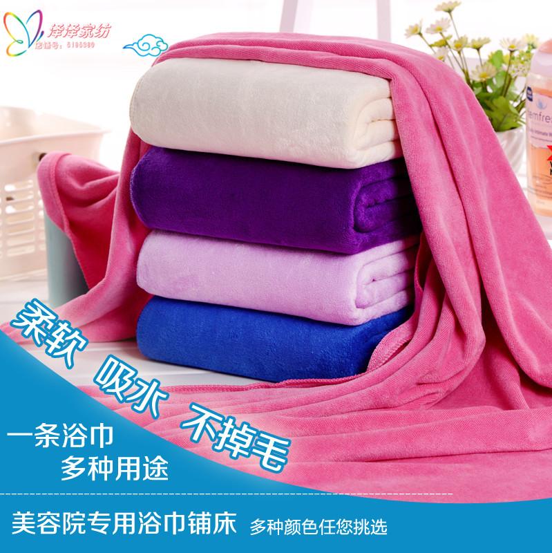 Банные полотенца Артикул 531978787112