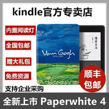 亚马逊kindle paperwhite4电纸书8G/32G电子书阅读器KPW4墨水屏