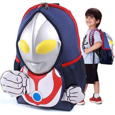 奥特曼小学生书包咸蛋超人儿童卡通双肩包男童3-4-6年级周岁男孩