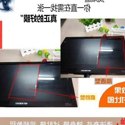 磨砂32/43//48/50/60/70寸液晶電視機曲面屏幕防輻射防反光保護膜打折促銷