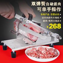 羊肉切片机切肉机肥牛羊肉卷切片机手动家用切羊肉片机商用刨肉机