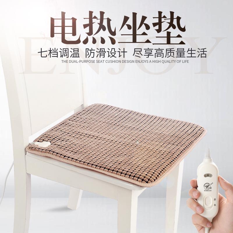 三春电热垫