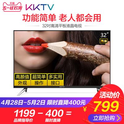 特价电视机
