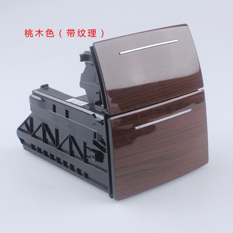适配斯柯达明锐新明锐后排烟灰缸后烟缸后排零钱罐后排储物盒