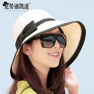 帽子女夏天遮阳帽防晒女太阳帽草帽夏季可折叠大沿凉帽海边沙滩帽