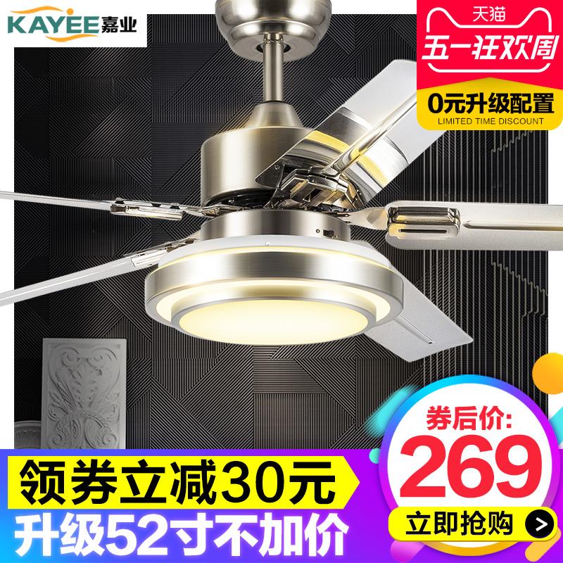 吊扇灯led遥控现代电风扇灯