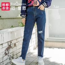范奎恩大码女装2018冬装新款胖mm磨破显瘦遮肉牛仔裤胖妹妹裤子女
