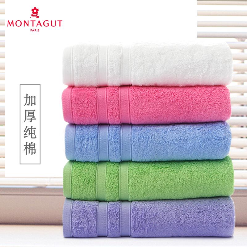 梦特娇Montagut巴基斯坦棉浴巾 浴巾纯棉加厚 五星级酒店 素色5元优惠券