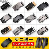 Belt head male automatic buckle belt buckle alloy waist belt belt buckle buckle faucet 3.5cm belt clip accessories
