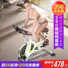 SKM动感单车超静音健身车家用脚踏车减肥健身器材室内运动自行车