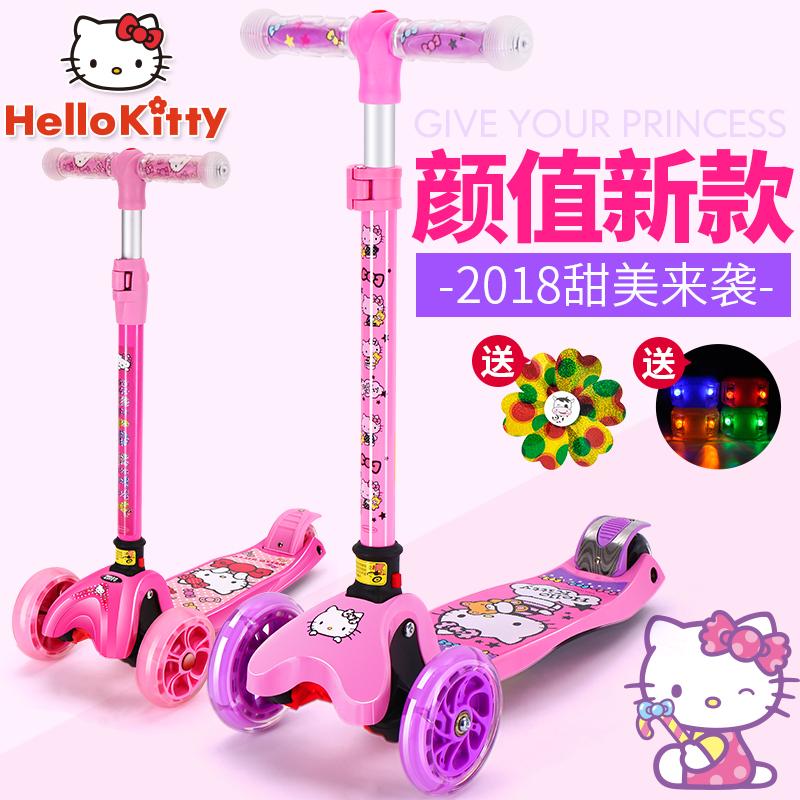 凯蒂猫滑板车