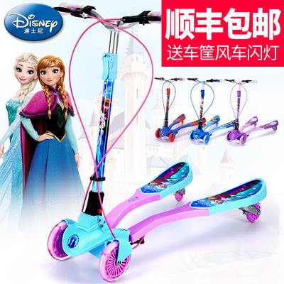 迪士尼儿童滑板车童车二3三轮4四轮蛙式剪刀车宝宝滑板车2-6-7岁