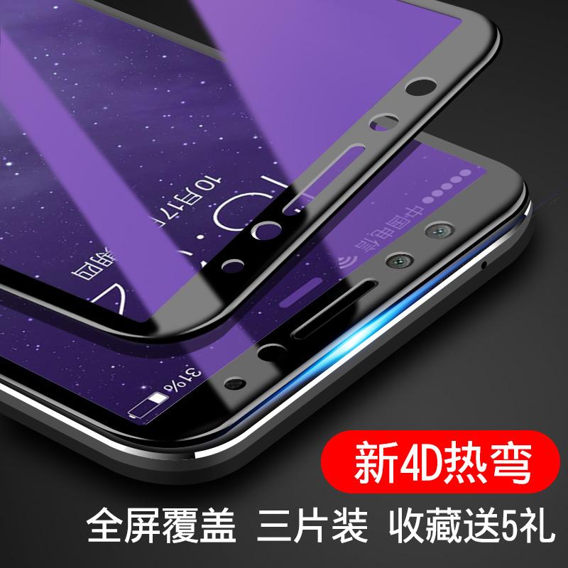 华为Nova2s钢化膜全屏覆盖软边Nova2plus原装蓝光手机膜HWI-AL00防指纹PIC全包边Nova2刚化膜BAC-TL00前后4D