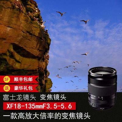 Fujifilm/富士XF 18-135mm F3.5-5.6R长焦镜头 三防镜头 风景人像