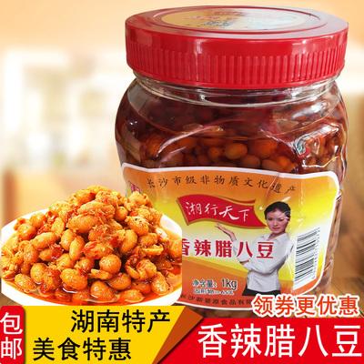 湘行天下香辣腊八豆1000g湖南特产拌饭菜农家辣八豆下饭菜配饭菜