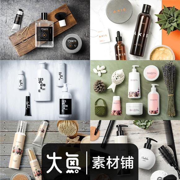 0040高端化妆护肤品美容美发用品VI设计包装场景PSD智能贴图样机