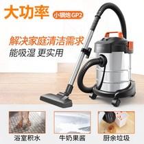 地刷吸尘器配件地板地毯fc8204fc8262fc8254适配