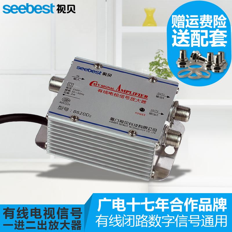 电视信号增强器
