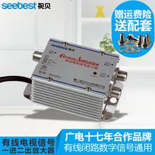 视贝有线电视信号放大器增强闭路数字通用有线电视放大器一分二