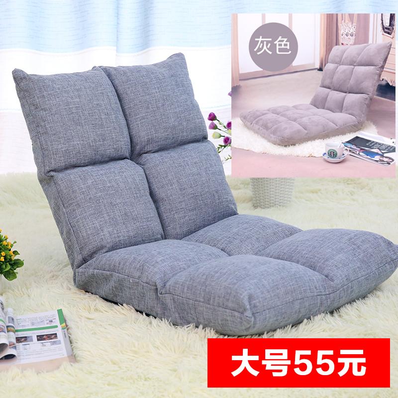 懒人沙发榻榻米可折叠单人小沙发床上电脑椅宿舍飘窗日式靠背椅