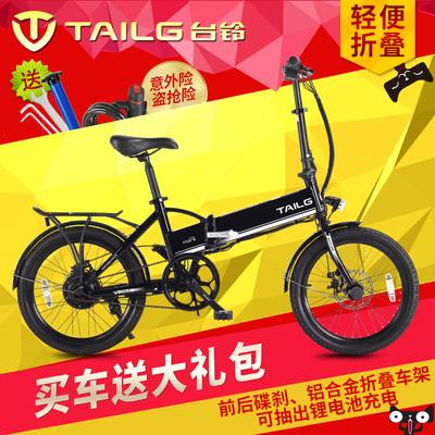 台铃新款大星灵电动自行车 锂电池成人电动车代步车助力车自行车是什么牌子