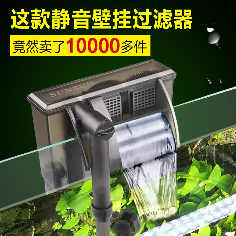 瀑布设备乌龟缸小型水族箱冲氧泵外置鱼缸
