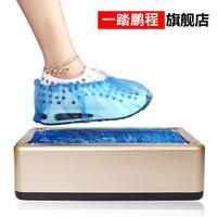 一踏鹏程鞋套机家自动踏脚 new disposable shoe film machine shoe cover box foot cover machine shoe machine