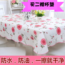 PVC Waterproof Tablecloth Tablecloth Tea Table Cloth Tablecloth Oil-proof and Iron-proof Rectangular Round Table Price Package