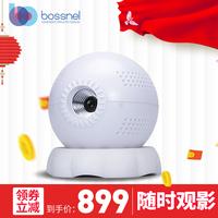 博思尼投影机LED智能微型迷你家用投影仪 1080P高清电影无屏电视