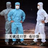 Пыленепроницаемое одежда Артикул 551568420050