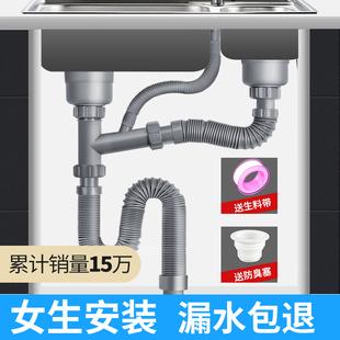厨房洗菜盆下水管道水槽下水器双槽洗碗池水池排水管套装 漏塞配件