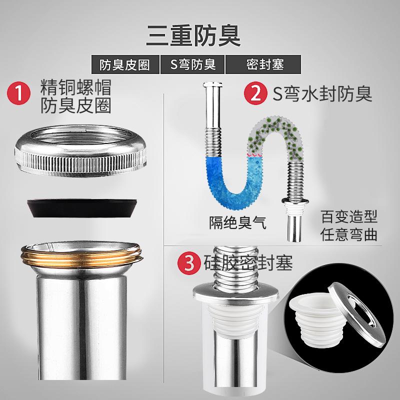 下水管洗脸盆不锈钢洗手盆下水器排水管配件面盆防臭波纹管台盆