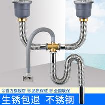 不锈钢器厨房水槽配件拖把池管单槽洗菜盆排水管304