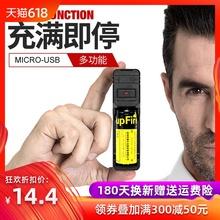 4.2多功能通用性26650手电筒 supfire神火18650锂电池充电器3.7V