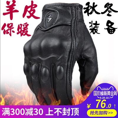 冬季摩托车皮手套