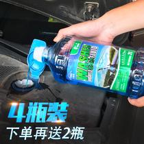 汽车用玻璃水雨刮水四季通用夏季强力去污洗前挡冬季防冻型雨刷液