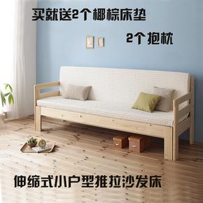 实木沙发床1.8米小户型折叠沙发床1.5米双人沙发床日式沙发床两用