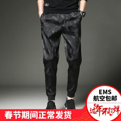 裤子男冬季休闲裤男士哈伦运动裤加绒加厚迷彩裤韩版潮流束脚修身