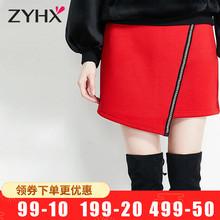 自由呼吸2018秋冬季新款修身韩版潮不规则包臀显瘦短款半身裙子女图片