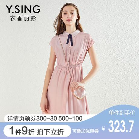衣香丽影2019夏装新款韩版中长款短袖雪纺连衣裙设计感很仙的裙子商品大图