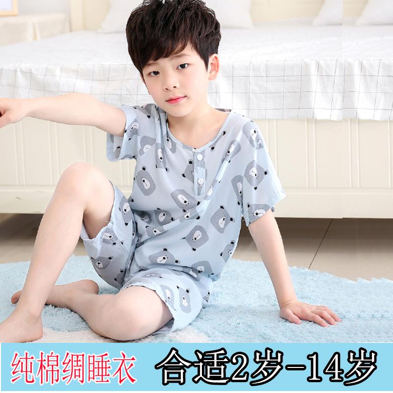 男童绵绸睡衣儿童棉绸短袖短裤夏天背心套装男孩人造棉空调家居服