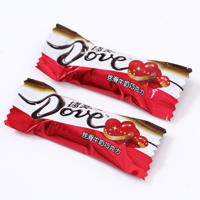 袋装巧克力喜糖