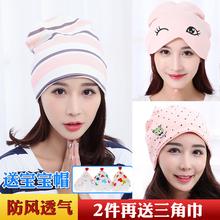 孕妇帽子夏天透气头巾春秋款 坐月子帽夏季薄款 用品 产后产妇冒时尚