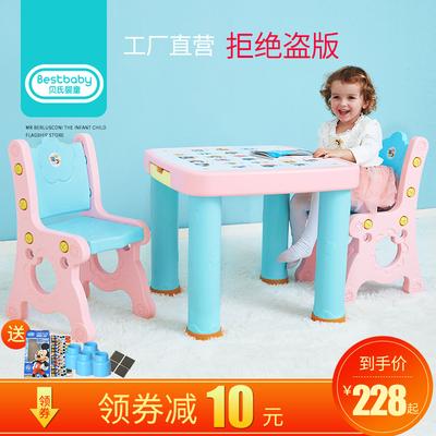 宝宝书桌学习品牌排行