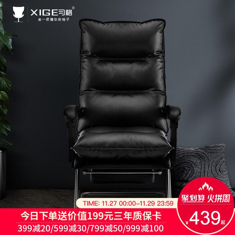 家用办公电脑椅真皮大班椅子 老板椅靠背弓形椅脚可躺午休职员椅